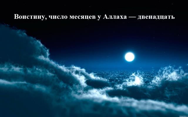 polnyj-mesyac-[3200x2000]-[6679108]