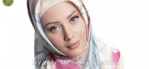Хадис о женщине
