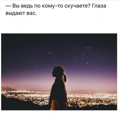 1454916683_n