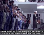 Абдул-Вахьид. Сураташ аль-Фатихьат , аль-Бакъарат чура 183-186 аяташ.